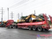 徐工集团迅速组织两支救援队紧急赶赴茂县灾区救援