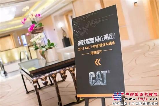 海量图片带你一览《变形金刚5:最后的骑士》Cat®(卡特)放映会