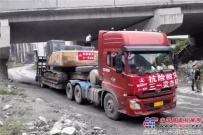 祖国人民请放心:三一救援突击队已抵达茂县山体滑坡处!