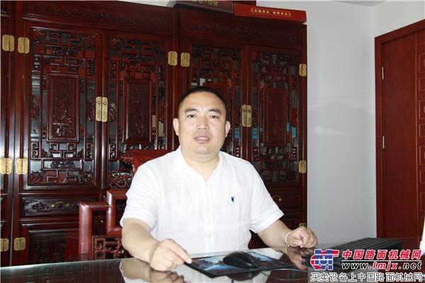 徐州翔凯重工王正义:稳中求进 以质量和信誉赢得市场