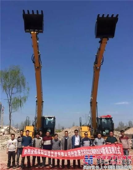 """利勃海尔挖掘机助力洛阳环峰筑就""""绿色大道"""" 首台利勃海尔R9"""
