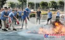 陕建机公司开展消防灭火应急演练活动