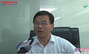 专访盾安重工总经理陈建海