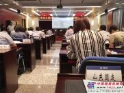 """圆友重工荣获""""中国交建2017年度B类装备供应商"""""""