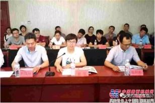 山东省中小型装载机应用技术研究院成立大会暨校企科技成果对接洽谈会隆重召开