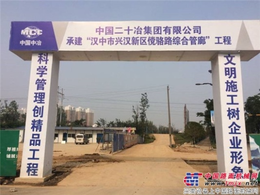 泰信机械KR80小型旋挖钻机参与汉中地下管廊建设
