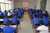 中国合力集团公司举行2017年工商管理培训班开班典礼
