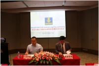 宝峨随便举行国内组装铣槽机签约仪式,广东华亮订购两台BCS 40新型双轮铣