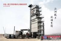 美通重机助力中铁一局江苏泗洪重点工程