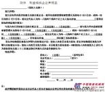 蒙华铁路平江火车站连接线(S317城区段)一标段建设项目施工招标公告