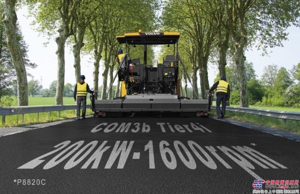"""高效节能,环保减排 ——沃尔沃建筑设备交付首批""""京四""""排放标准Volvo P8820C ABG摊铺机"""