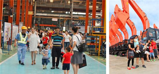 家庭总动员 日立建机第四届工厂开放日再续快乐精彩 日立建机第