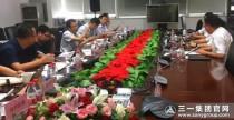 沈阳市国税局领导到三一重装调研