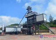 铁拓机械移动式YLB系列沥青搅拌站成功下线