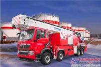 多项行业首创!徐工首台大跨距石化专用举喷消防车引爆CHINA FIRE 2017!
