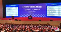"""刚刚,""""2017中国企业500强""""强劲发布,徐工集团持续领跑行业!"""