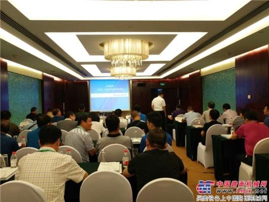 上海金泰(北京)新品发布暨技术交流会在京隆重举行