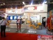 方圆集团亮相2017北京BICES展