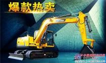宝鼎80挖掘机精品小型挖掘机低油耗高效率-宝鼎挖掘机厂家