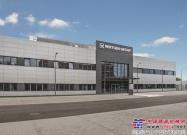 维特根太仓开业暨技术节举行 更加贴近中国客户