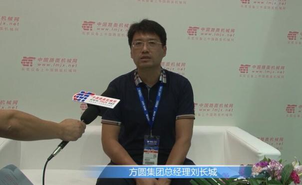 专访方圆集团总经理刘长城