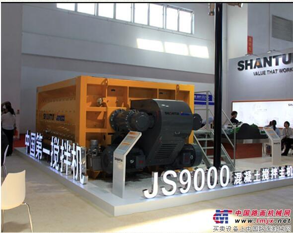JS9000混凝土攪拌主機