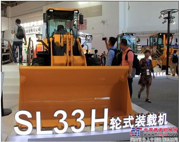 SL33H装载机