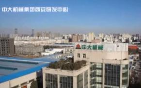 中大亚搏直播视频app公司简介