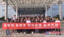 中联重科环境产业集团:不忘初心 砥砺前行