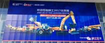 风云际会 闪耀紫禁——柳工叉车C系双雄亮剑北京BICES工程机械展会