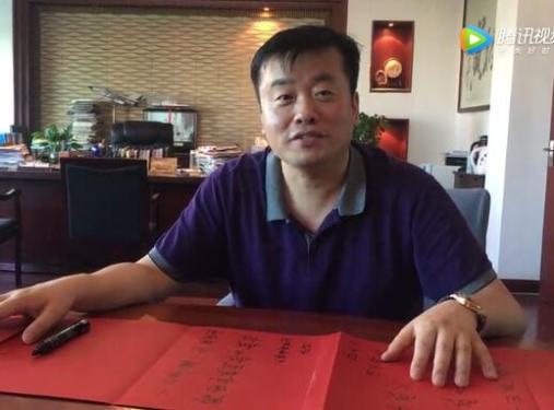 无锡雪桃集团有限公司总经理张华祝贺十五周年