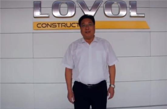 雷沃工程机械集团总经理王宾祝贺路面机械网十五周年