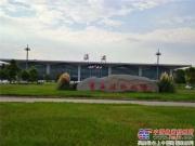 【工地报告】维特根 SP 500 助力淮安机场二期扩建项目