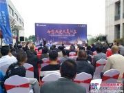 共建大美江苏 江苏柳瑞机械设备有限公司开业庆典暨客户答谢会成功举办