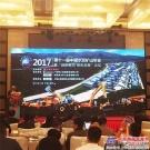 柳工重磅亮相第十一届中国水泥矿山年会