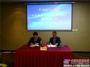 加速在中国的发展步伐  宝马格投资7000万美元新工厂落户常州