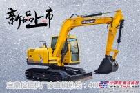 宝鼎挖掘机厂家-宝鼎新款80小型挖掘机与老款的改进介绍篇