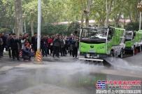 """476台新能源环卫车落地 """"郑州模式""""用节能智能扮靓一座城"""