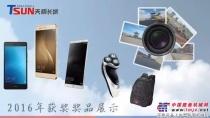 天顺长城2017年摄影大赛投稿正在进行时!