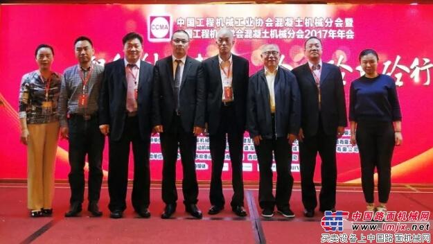 2017年混凝土机械协会暨混凝土机械学会年会隆重召开