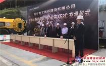 阿特拉斯·科普柯新型高效全电脑凿岩台车 助力浙江交工隧道建设