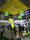 智能环保,布局空压机——曼胡默尔携空压机新品及物联网方案闪耀PTC Asia 2017