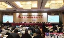 """珠海仕高玛公司被评为2017年度""""预制混凝土行业绿色生产金牌供应商"""""""