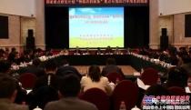"""天顺长城牵头:国家重点研发计划专项""""农田提质工程技术与装备研发""""项目启动"""
