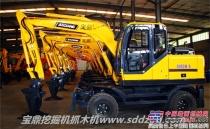 工况全面值得推荐宝鼎BD95-9轮式挖掘机抓木机设备