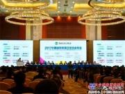 SWT2017——徐工环境喜获2项行业创新表彰