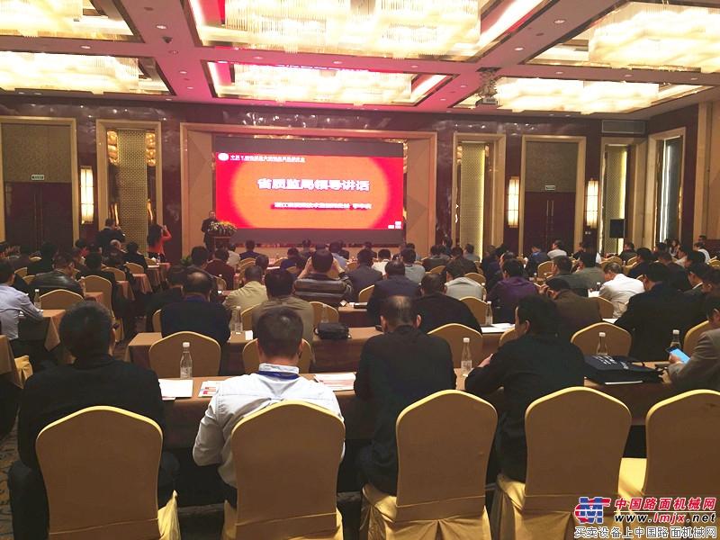 2017年修盖宗重机械分会年会在杭州召开