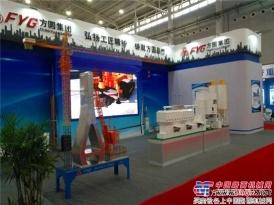 方圆SC200曲线式升降机亮相中国国际桥梁产业博览会上