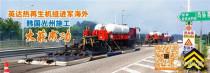 英达科技丨重庆在建高速公路共有14条,总里程约850公里