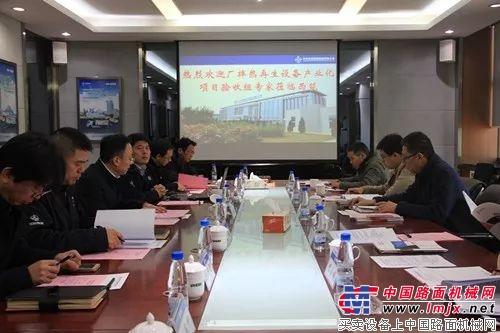 """中交西筑公司""""厂拌热再生设备产业化项目""""顺利通过西安市发改委"""